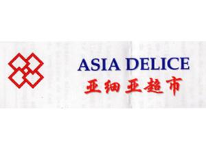 centre commercial les nations vandoeuvre les nancy 54 asia delice